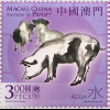 China Macau Macao 2019 Nr. 2165-69 Lunarserie Jahr des Schweins Year of the Pig