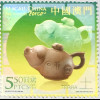 China Macau Macao 2019 Nr. 2221-25 Lunarserie Jahr des Schweins Year of the Pig