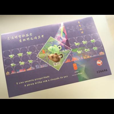 China Macau Macao 2019 Block 278 Lunarserie Jahr des Schweins Year of the Pig