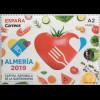 Spanien España 2019 Nr. 5320 Almeria Hauptstadt der Gastronomie Tomaten Herzform