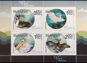 Bulgarien 2019 Block 467 Vogelmigration Fauna Birds Vögel Pelikan Kranich Natur