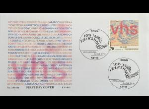 Bund BRD Ersttagsbrief FDC Nr 3457 4. April 2019 100 Jahre Volkshochschule