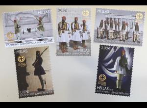 Griechenland Greece 2018 Neuheit 150 Jahre Präsidentengarde Militär Uniform