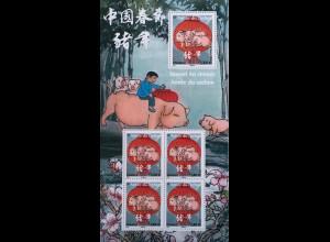 Frankreich France 2019 Klbg. 7244 Chinesisches Neujahr: Jahr des Schweines