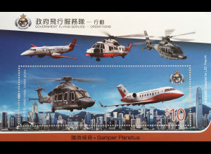 Hongkong 2019 Block 349 Government Flying Service Operations Rettungsdienst