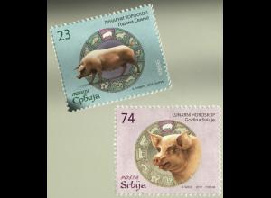 Serbien Serbia 2019 Neuheit Jahr des Schweins Lunarserie Chinesisches Horoskop
