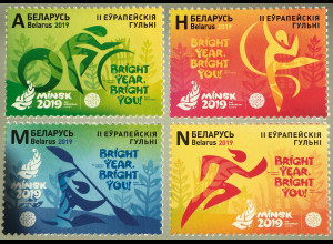 Weißrussland Belarus 2019 Nr. 1286-89 Zweite Europaspiele Minsk Sport Wettkampf