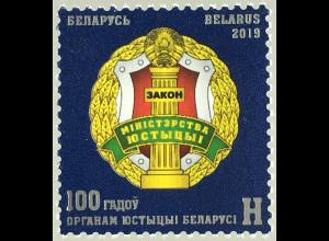 Weißrussland Belarus 2019 Nr. 1290 100 Jahre Justizbehörden Politik Gerichte