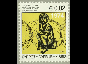 Zypern griechisch Cyprus 2019 Nr. 21 Zwangszuschlag Flüchtlingsmarken