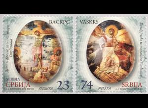Serbien Serbia 2019 Nr. 850-51 Ostern Frühjahr Religiöses Fest Gemälde