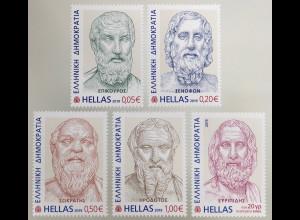 Griechenland Greece 2019 Nr. 3041-45 A Altgriechische Literatur