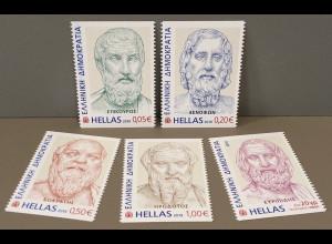 Griechenland Greece 2019 Nr. 3041-45 C Altgriechisch Literatur Briefmarken