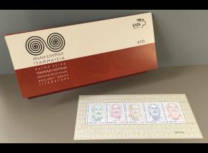 Griechenland Greece 2019 Neuheit Altgriechisch Literatur Briefmarken Block