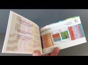 Hongkong 2019 Nr. 2269-72 100 Jahre Pok Oi Hospital Soziales Sozialfürsorge MH