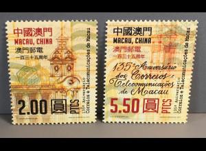 China Macau Macao 2019 Nr. 2227-29 150 Jahre Post und Telekommunikation