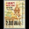 China Macau Macao 2019 Nr. 2227-28 150 Jahre Post und Telekommunikation