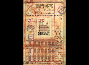 China Macau Macao 2019 Block 279 150 Jahre Post und Telekommunikation Block