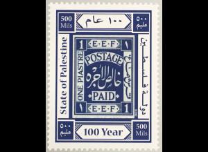 Palästina State of Palestine 2018 Neuheit Erste palästinische Briefmarke