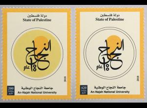 Palästina State of Palestine 2018 Neuheit 100 Jahre Uni An-Najah Bildung