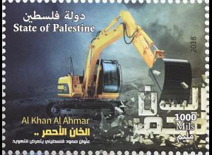 Palästina State of Palestine 2018 Neuheit Al Khan Alahmar palästinensisches Dorf