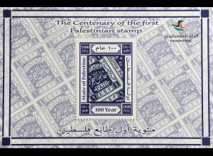 Palästina State of Palestine 2018 Neuheit Erste Briefmarke in Palästina