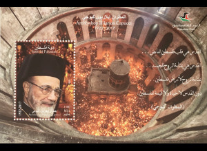 Palästina State of Palestine 2018 Neuheit Erzbischof Hilarion Capucci Religion