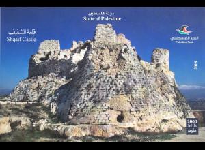 Palästina State of Palestine 2018 Neuheit Schloß Shqaif Burg Belfort im Libanon