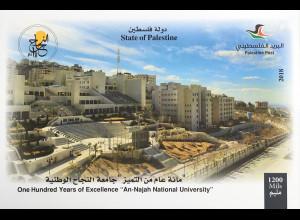 Palästina State of Palestine 2018 Neuheit 100 Jahre Uni An-Najah Bildung Block