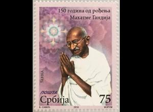 Serbien Serbia 2019 Neuheit 150. Geburtstag Mahatma Ghandi Rechtsanwalt Asket