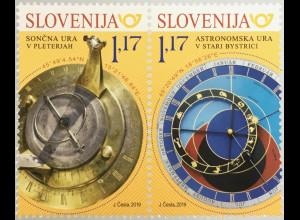 Slowenien Slovenia 2019 Neuheit Gemeinschaftsausgabe mit Slowakei