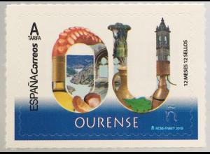 Spanien España 2019 Neuheit Ourense Tourismus Freimarken 12 Monate 12 Marken