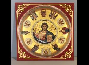 Vatikan Cittá del Vaticano 2019 Block 59 100 Jahre Eparchie Lungro