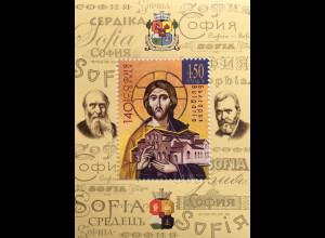 Bulgarien 2019 Block 473 140 Jahre Hauptstadt Sofia Regierungssitz Bulgariens