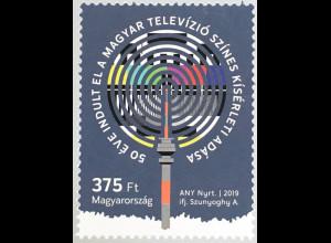 Ungarn Hungary 2019 Nr 6028 Experimentelle Übertragung des ungarischen Fernsehen