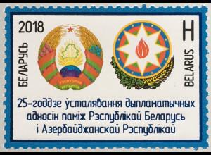 Weißrussland Belarus 2019 Neuheit Gemeinschaftsausgabe mit Aserbeidschan