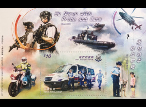 Hongkong 2019 Neuheit Polizei in Honkong Blockausgabe