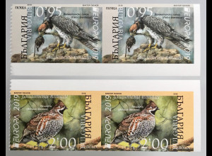 Bulgarien 2019 Neuheit Europaausgabe Einheimische Vogelarten Ornithologie aus MH