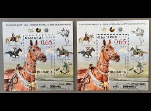 Bulgarien 2019 Neuheit Pferde Reiten Pferdesport Trabrennen Polo Dressur