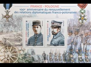 Frankreich France 2019 Neuheit Gemeinschaftsausgabe mit Polen