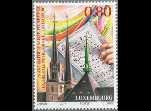 Luxemburg 2019 Neuheit Kathedrale Notre Dame Mariendom Kathedralkirche