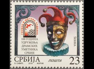 Serbien Serbia 2019 Neuheit 100 Jahre Schauspielervereinigung Maske Hoffnar