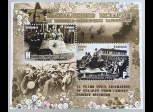 Weißrussland Belarus 2019 Block 174 75. Jahrestag der Befreiung Krieg Politik