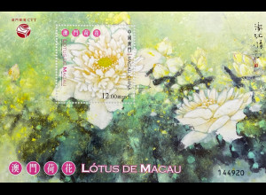 China Macau Macao 2019 Block 283 Lotusblumen Lotosgewächse Blumen Blüten Flora
