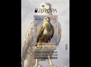 Makedonien Macedonia 2019 Block 37 Europa Einheimische Vögel Flora Ornithologie
