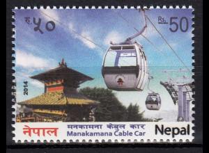 Nepal 2014 Michel Nr. 1132 Seilbahn Manakamana