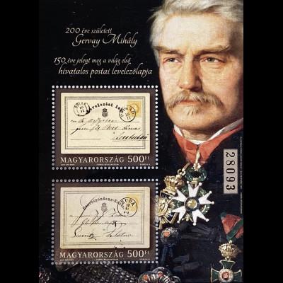 Ungarn Hungary 2019 Block 434 Erste Postkarte Gervay Mikaly Historie Geschichte