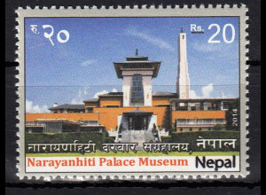 Nepal 2014 Michel Nr. 1131 Museum Naray