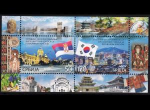 Serbien 2014, Block 13 25 Jahre Diplomatische Beziehungen mit Südkorea