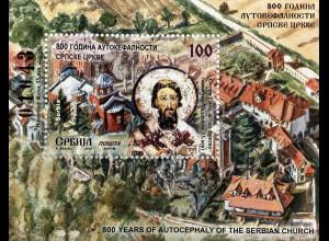 Serbien Serbia 2019 Block 20 Autokephalie der Serbischen Kirche Unabhängigkeit