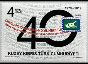 Zypern türkisch Cyprus Turkish 2019Neuheit 40 Jahre philatelistische Vereinigung